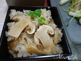1番簡単にできる松茸ご飯