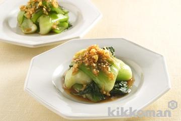 チンゲン菜の温サラダ