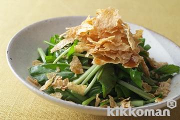 水菜と湯葉のサラダ