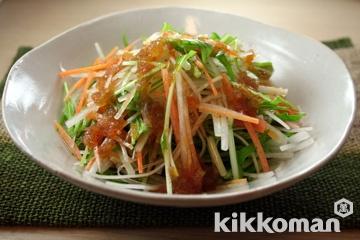 シャキシャキ大根サラダ(香味野菜だれ使用)