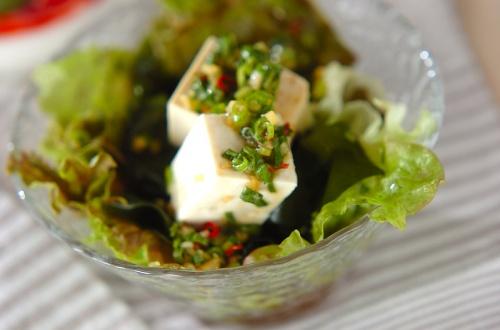 ワカメの香味サラダ