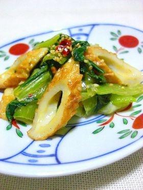 ❀簡単 青梗菜とちくわのピリッと炒め