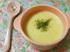 一番美味しい!!濃厚簡単コーンスープ