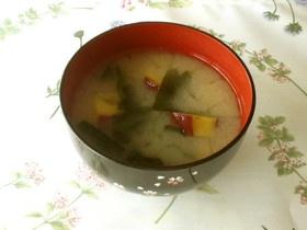 やさしい甘み♡さつま芋とわかめの味噌汁♡