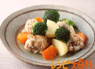 鶏手羽元とごろごろ野菜のうま塩煮