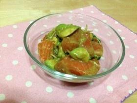 コストコのサーモンで★漬けサラダ?!