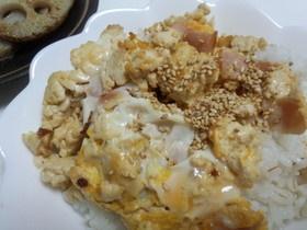 手抜きランチに!卵と豆腐のどんぶり