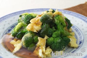 ブロッコリーの卵炒め