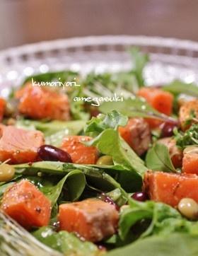 サーモンのハニーマスタードサラダ。