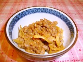 生姜とひき肉の味噌炒め