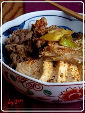 ウチの肉豆腐