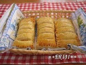 クリームチーズ入り柿パイ~♪♪