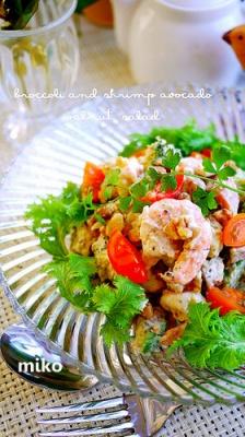 ブロッコリーと胡桃の海老アボカドサラダ