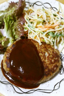 食いしん坊バンザイ!!チーズハンバーグ