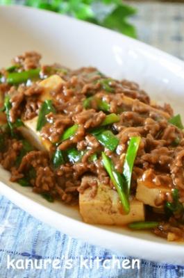 ■ すき焼き風 ひき肉と豆腐の煮込み ■