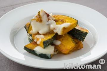 かぼちゃのチーズ焼き カレー風味