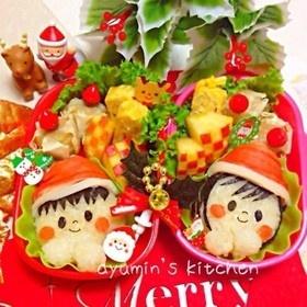*キャラ弁*クリスマス*サンタ帽の子ども
