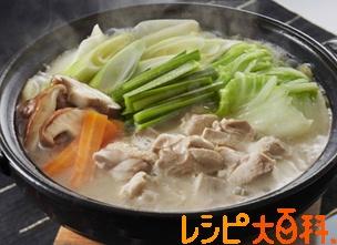 濃厚白湯鍋