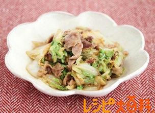 白菜と豚バラ肉の味噌炒め