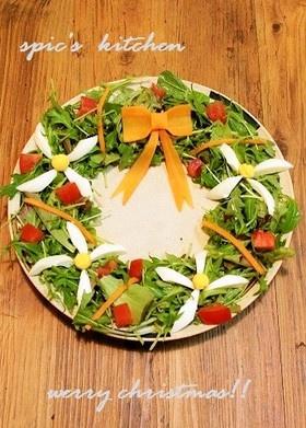 クリスマスに簡単華やか☆リースのサラダ