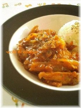 鶏胸肉&キャベツのカレーケチャップ煮