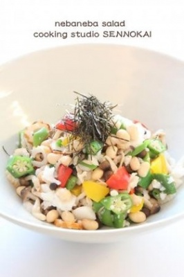 健康レシピ身体に優しいネバネバ中華サラダ
