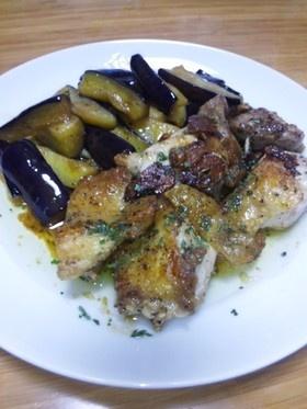 鶏肉と茄子の塩コショウ焼き