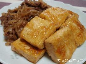 ヨシダグルメソースで肉豆腐