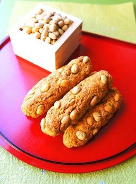 節分~恵方巻き風丸かぶりクッキー