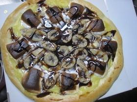 やみつき★チョコバナナのデザートピザ