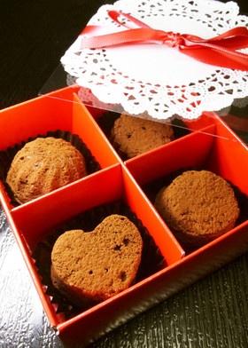 バレンタインに大量生産!プチチョコケーキ