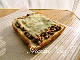 朝食に!和洋風♡納豆チーズトースト。o○