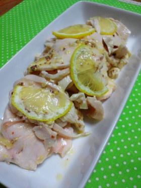 鶏胸肉のレモンマリネ
