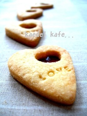 ♥バレンタイン ni カラメルクッキー♥