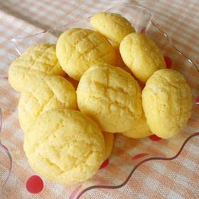 ホワイトデー♪メロンパンみたいなクッキー