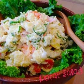 私の十八番◇◆簡単ポテトサラダ