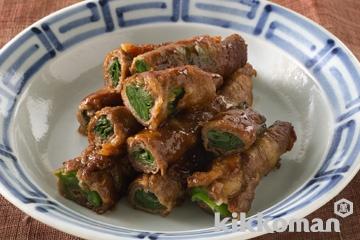 牛肉の青ねぎ巻き、しょうゆ焼き