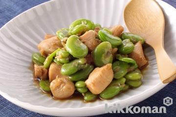鶏肉とそら豆の中華風しょうゆ炒め
