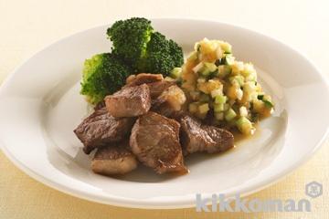 野菜おろしソースのサイコロステーキ