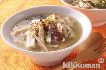 酸辣湯(ささ身とたけのこの酸味スープ)