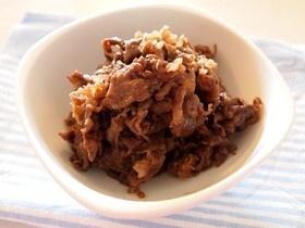 フライパンで簡単煮♪牛肉のしぐれ煮