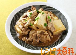 味しみ肉豆腐