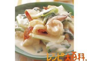えびとチンゲン菜のクリーム煮