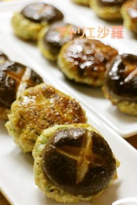 椎茸の鶏つくね肉詰め★ポン酢風味★