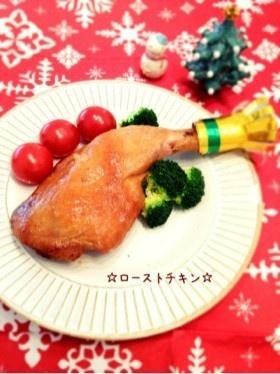 ☆ローストチキン☆クリスマス☆