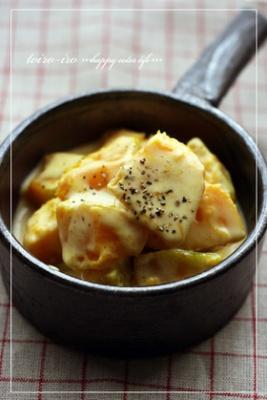 かぼちゃのチーズクリームホットサラダ★