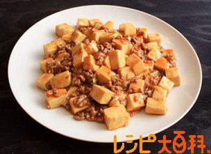 広東式麻婆豆腐