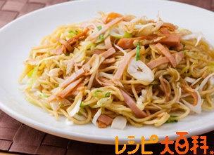 キャベネギ麺