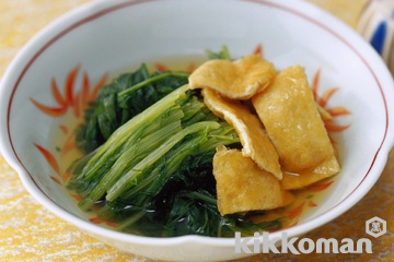 水菜と油揚げの簡単煮物