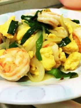 簡単美味しい♡エビとニラの卵炒め!